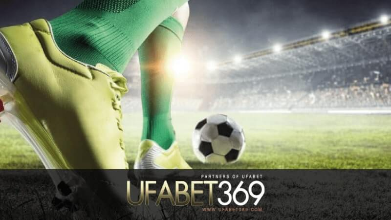UFABET ราคาบอล